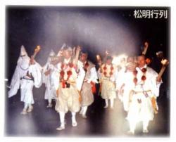 0227omizuokuri.jpg